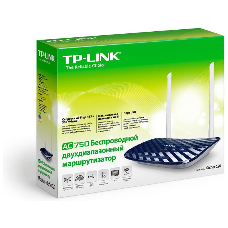 TP-LINK Archer C20 router sem fios Fast Ethernet Dual-band (2,4 GHz   5 GHz)